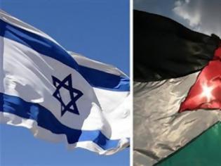 Φωτογραφία για Συνάντηση Ομπάμα με διαπραγματευτές από Ισραήλ και Παλαιστίνη