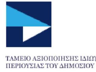 Φωτογραφία για Υπογραφές για τα Ελληνικά Λαχεία