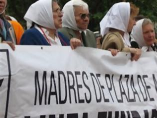 Φωτογραφία για Η Καθολική Εκκλησία θα βοηθήσει να βρεθούν τα «κλεμμένα παιδιά» της δικτατορίας