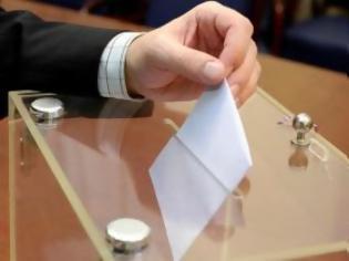 Φωτογραφία για Δυτική Eλλάδα: Τα ονόματα των υποψηφίων περιφερειαρχών