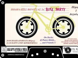 Φωτογραφία για Ποδηλάτες Βόνιτσας-2ο Bike Party!