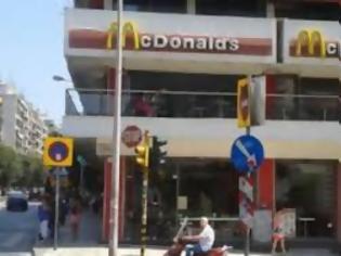 Φωτογραφία για Κλείνει το τελευταίο McDonald's στη Θεσσαλονίκη