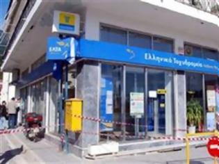 Φωτογραφία για Λουκέτο σε 80 γραφεία των ΕΛΤΑ – Ποια κλείνουν στη Δυτική Ελλάδα