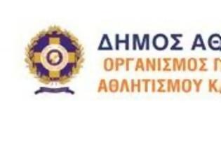 Φωτογραφία για Ανοιχτά 4 γυμναστήρια του δήμου Αθηναίων τον Αύγουστο
