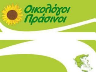 Φωτογραφία για Οικολόγοι Πράσινοι: Αναβάθμιση κι αξιοποίηση,  όχι κλείσιμο του Γενικού Νοσοκομείου Πατησίων