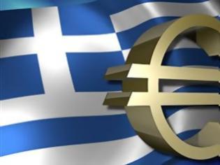 Φωτογραφία για «Νέα έκκληση ΔΝΤ προς Ευρωζώνη για ελληνικό κούρεμα»