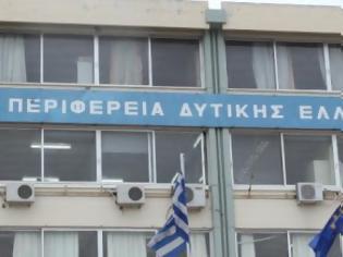 Φωτογραφία για Περιφέρεια Δυτικής Ελλάδας: Αίτημα για ενίσχυση του Ογκολογικού Ξενώνα με πέντε νοσηλευτές