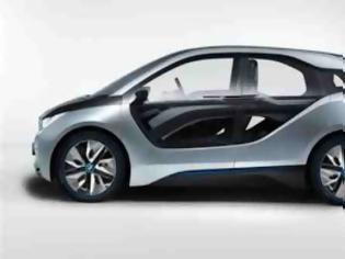 Φωτογραφία για BMW i3 από 36.150 ευρώ