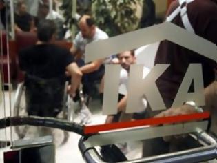 Φωτογραφία για Σε 48ωρη απεργία οι εργαζόμενοι στα ασφαλιστικά Ταμεία
