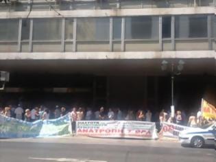Φωτογραφία για Συγκέντρωση εργαζομένων σε ασφαλιστικά ταμεία κατά της διαθεσιμότητας
