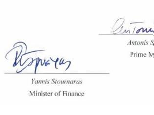 """Φωτογραφία για ΑΠΟΚΑΛΥΨΗ: Eπιστολή Σαμαρά - Προβόπουλου - Στουρνάρα σε τρόικα:""""YES, να πάρουμε νέα μέτρα!"""""""