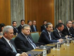 Φωτογραφία για Oλοκληρώθηκε το υπουργικό συμβούλιο