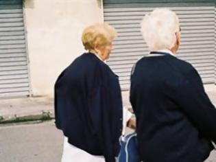 Φωτογραφία για Δύο συλλήψεις για απάτες σε βάρος ηλικιωμένων
