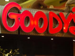 Φωτογραφία για Πάτρα: Λουκέτο σε κατάστημα Goody's - Στο δρόμο 17 εργαζόμενοι