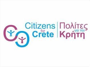 Φωτογραφία για Ομάδα έξι κρητικών δημιούργησαν κοινωνική επιχείρηση- Οι Πολίτες για την Κρήτη ζητούν ενίσχυση