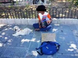 Φωτογραφία για Έβαζαν τα ανήλικα παιδιά τους να ζητιανεύουν