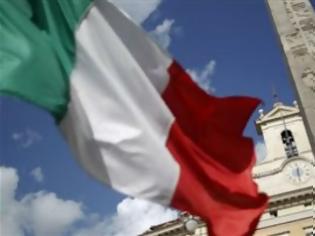 Φωτογραφία για Σε ισχύ το «Redditometro» στην Ιταλία