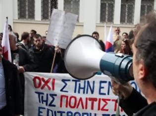 Φωτογραφία για Απεργούν σήμερα οι υπάλληλοι του ΥΠΠΟ