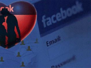 Φωτογραφία για Στα ...κρατητήρια το love story του facebook!