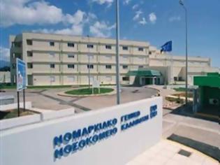 Φωτογραφία για Εξοπλίζεται με σύγχρονα μηχανήματα το νοσοκομείο Καλαμάτας