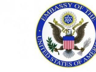 Φωτογραφία για Κλείνουν για λόγους ασφαλείας Αμερικάνικες πρεσβείες