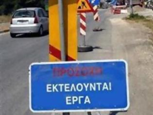 Φωτογραφία για Πάτρα: Kυκλοφοριακές ρυθμίσεις λόγω έργων της ΔΕΗ - Δείτε τα σημεία