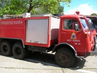 Φωτογραφία για Πολύ υψηλός κίνδυνος πυρκαγιάς σήμερα