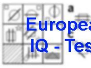Φωτογραφία για Τεστ ευφυίας: Το European IQ Test