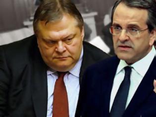 Φωτογραφία για Κάτι περίεργο συμβαίνει στην... ηγεσία της δικομματικής Κυβέρνησης