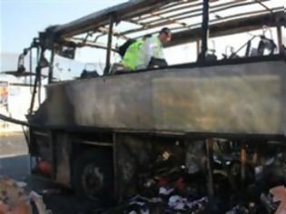 Φωτογραφία για Στο Λίβανο 2 μέρες πριν την επίθεση στο Μπουργκάς ένας εκ των υπόπτων