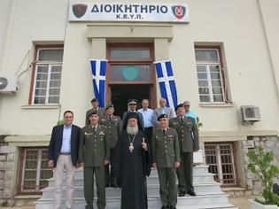 Φωτογραφία για Ορκωμοσία Δ΄ ΕΣΣΟ του 2013 στο Κέντρο Εκπαίδευσης Υλικού Πολέμου στη Λαμία