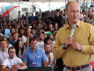 Φωτογραφία για Πούτιν: το Διαδίκτυο είναι χώρος της ελευθερίας