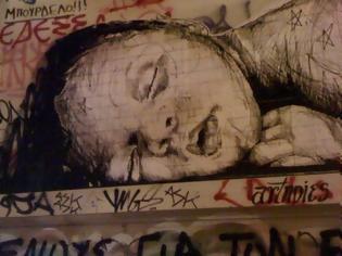 Φωτογραφία για Πώς εξαφανίστηκαν 502 παιδιά των φαναριών