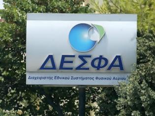 Φωτογραφία για Και τα ΕΛΠΕ ενέκριναν την προσφορά της Socar για το ΔΕΣΦΑ