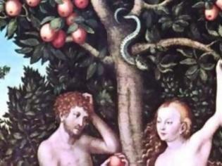 Φωτογραφία για Ο γενετικός «Αδάμ» και η «Εύα» έζησαν πριν από 135.000 χρόνια