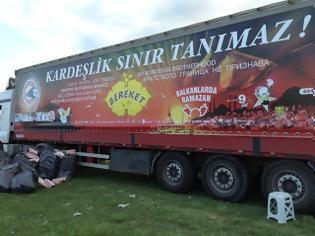 Φωτογραφία για Επικοινωνιακή φιέστα με άρωμα Τουρκίας στην Ηλιόπετρα Ξάνθη