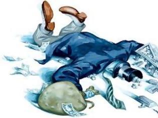 Φωτογραφία για Επτά μύθοι για την κρίση του χρέους