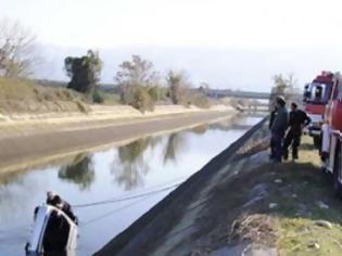 Φωτογραφία για Βοιωτία: Τραγωδία μετά το πανηγύρι - Δυο παιδιά νεκρά σε αρδευτικό κανάλι