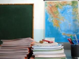 Φωτογραφία για Δυτική Ελλάδα: 149 εκπαιδευτικοί σε διαθεσιμότητα - Δείτε όλα τα ονόματα