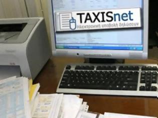 Φωτογραφία για «Στα τυφλά» συμπληρώνουν δηλώσεις οι επιχειρήσεις μέσω Taxisnet