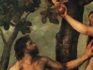 Φωτογραφία για Γενετιστές: Ο Αδάμ και η Εύα έζησαν πριν από περίπου 135.000 χρόνια στην Αφρική και δεν συναντήθηκαν ποτέ
