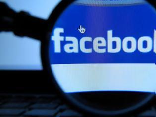 Φωτογραφία για Το Facebook κάνει «ορατό» το περιεχόμενό του σε όλο το web