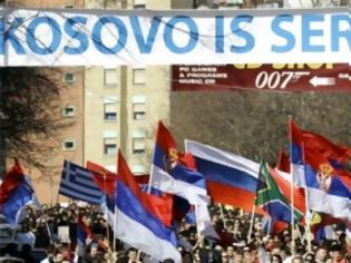Φωτογραφία για ΥΠΕΞ Ρωσίας: Το Κόσοβο είναι τμήμα της σερβικής επικράτειας