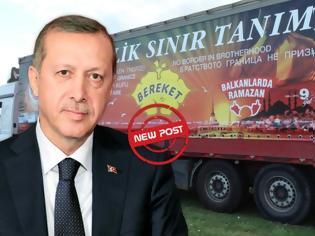 Φωτογραφία για Συνεχίζουν οι Τούρκοι τα «παιχνίδια» τους στη Θράκη