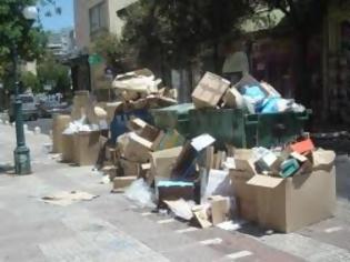 Φωτογραφία για Διπλάσια τέλη στους Δήμους από το 2014 για οικιακά απορρίμματα!