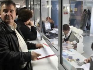 Φωτογραφία για Φορολογικές δηλώσεις: Τα πιο συνηθισμένα λάθη και οι παγίδες - Aρκετοί τα έκαναν... μαντάρα