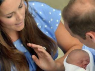 Φωτογραφία για Δείτε τι επάγγελμα δήλωσε ότι θα κάνει το μωρό τους το πριγκιπικό ζεύγος της Αγγλίας