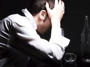 Φωτογραφία για Κοιμήθηκε τύφλα στο μεθύσι και ξύπνησε χωρίς...