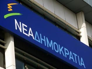 Φωτογραφία για Επίθεση της ΝΔ στον ΣΥΡΙΖΑ