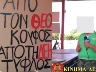 Φωτογραφία για Κίνημα Δεν Πληρώνω: Έκκληση για συγκέντρωση τροφίμων για την Χρυσούλα και τα 2 ΑμεΑ ανήλικα παιδιά της